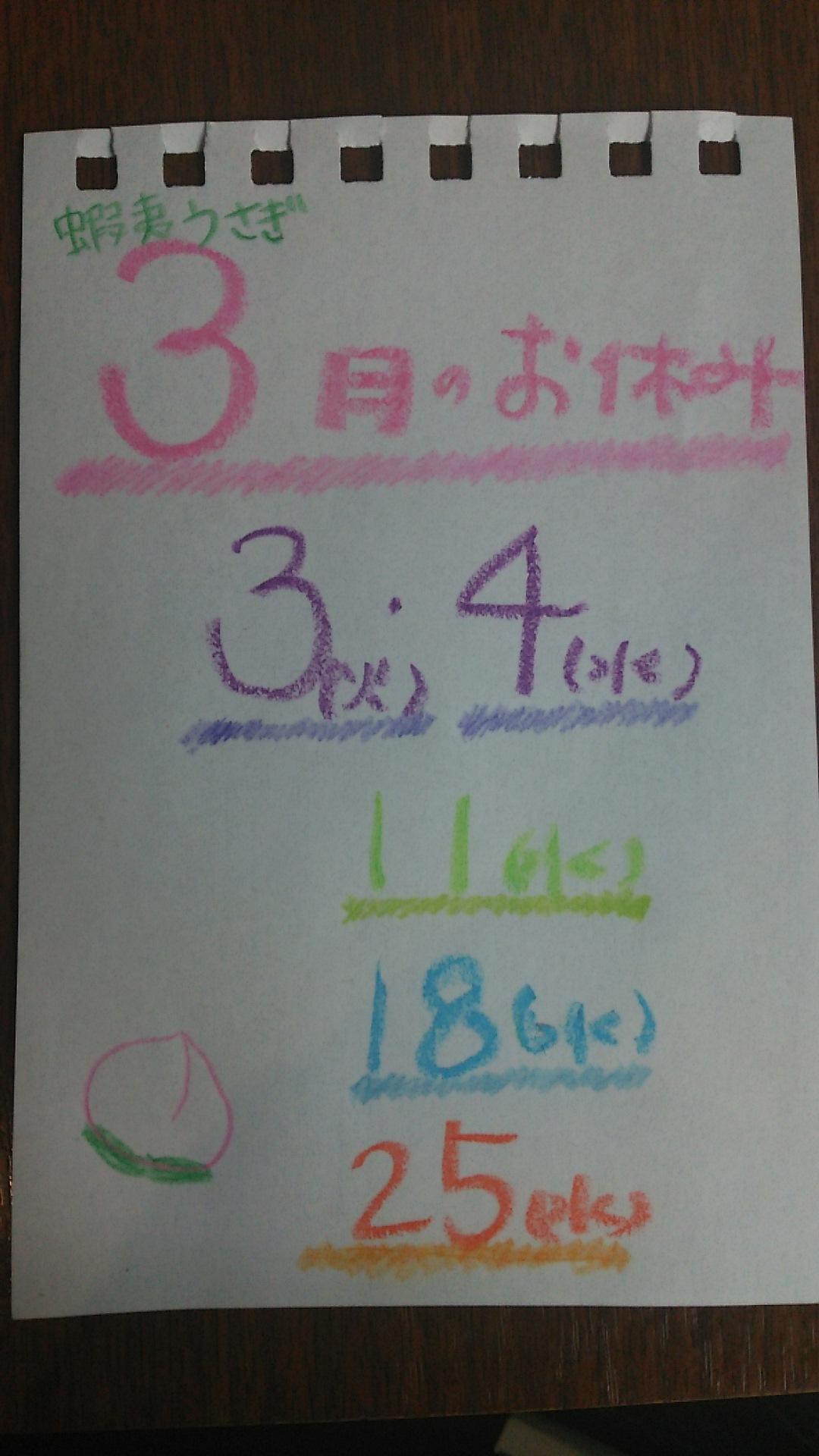ファイル 100-2.jpg