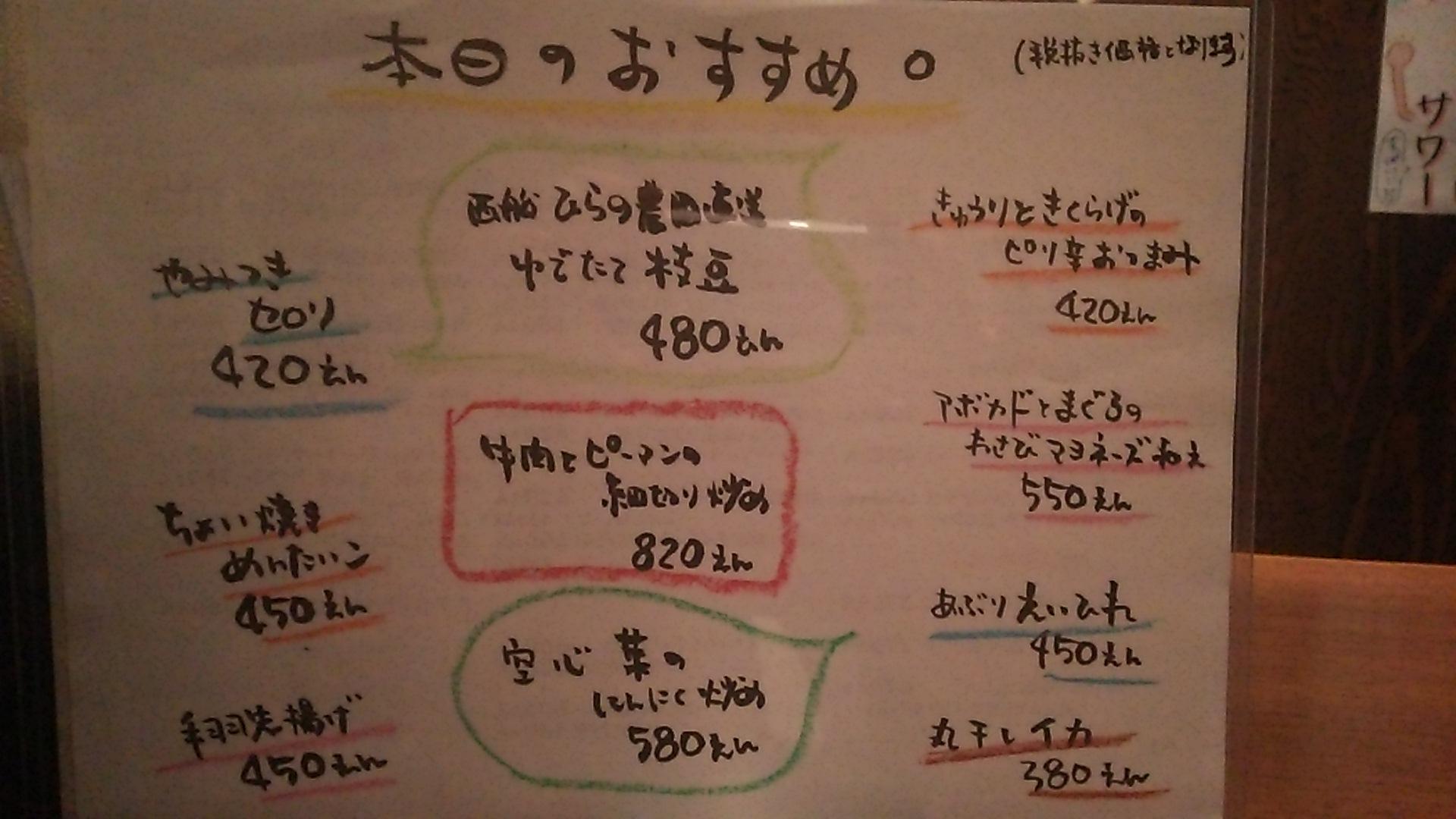 ファイル 103-1.jpg