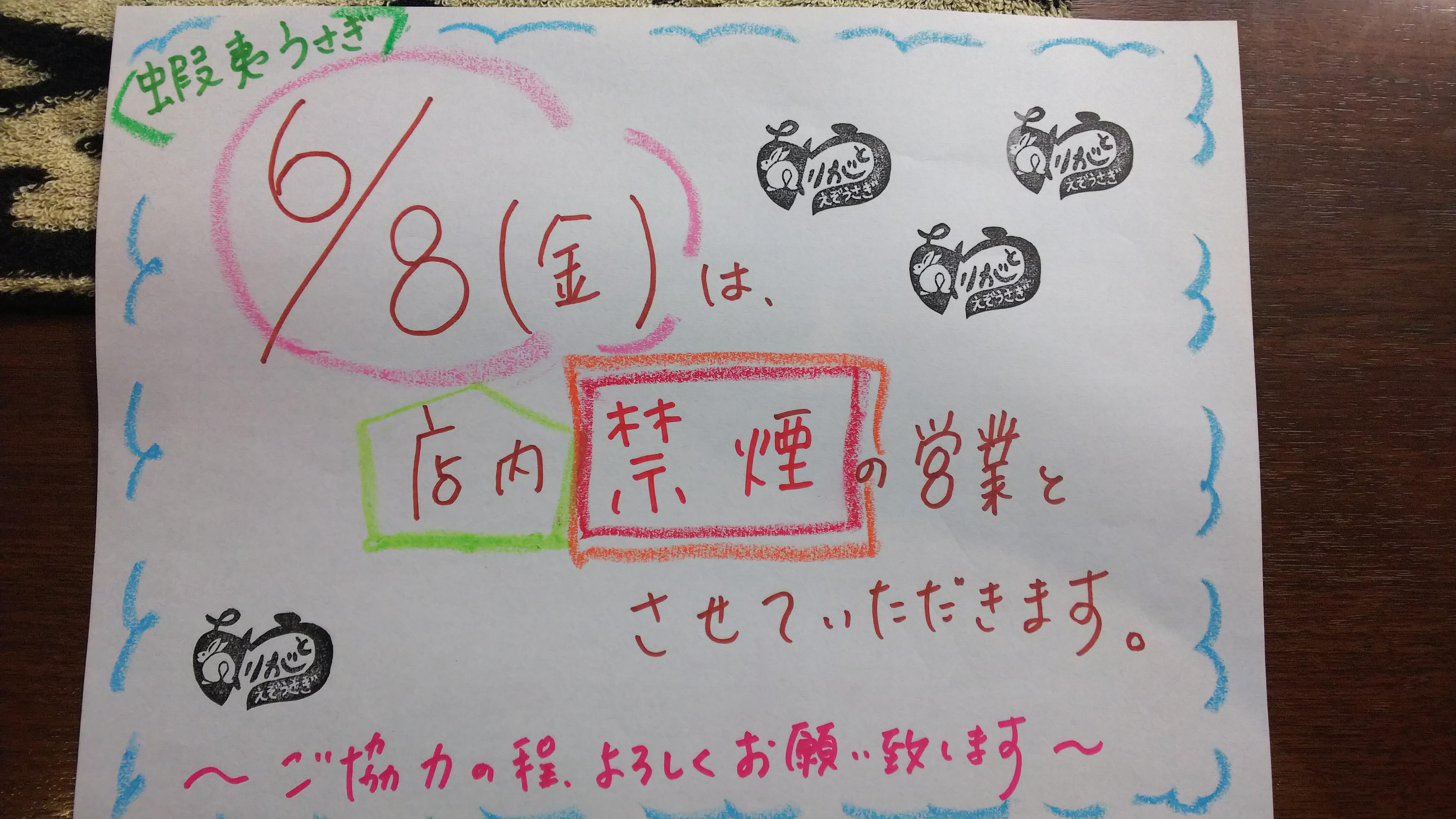 ファイル 140-1.jpg